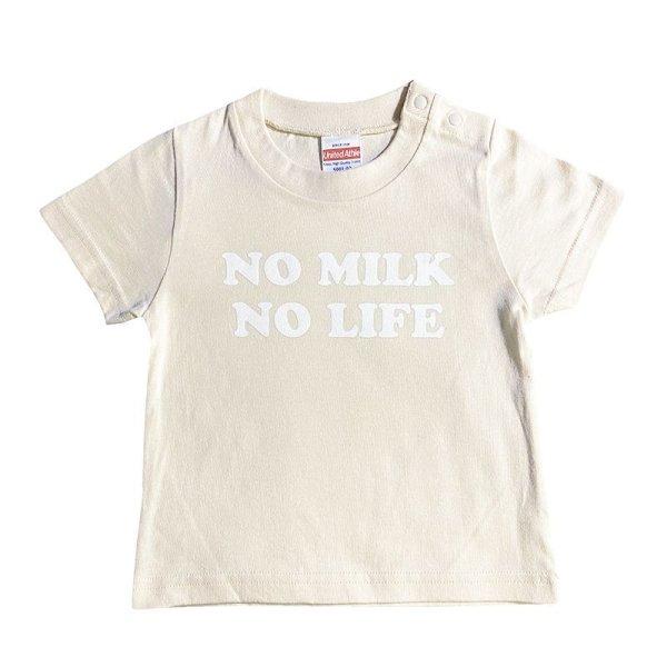 画像1: NO MILK NO LIFE Tシャツ / (NATURAL) (1)
