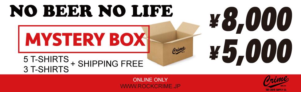 NO BEER NO LIFE Tシャツ MYSTERY BOX